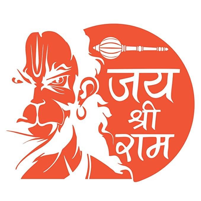 Jai Shree Ram - Bole Hanuman