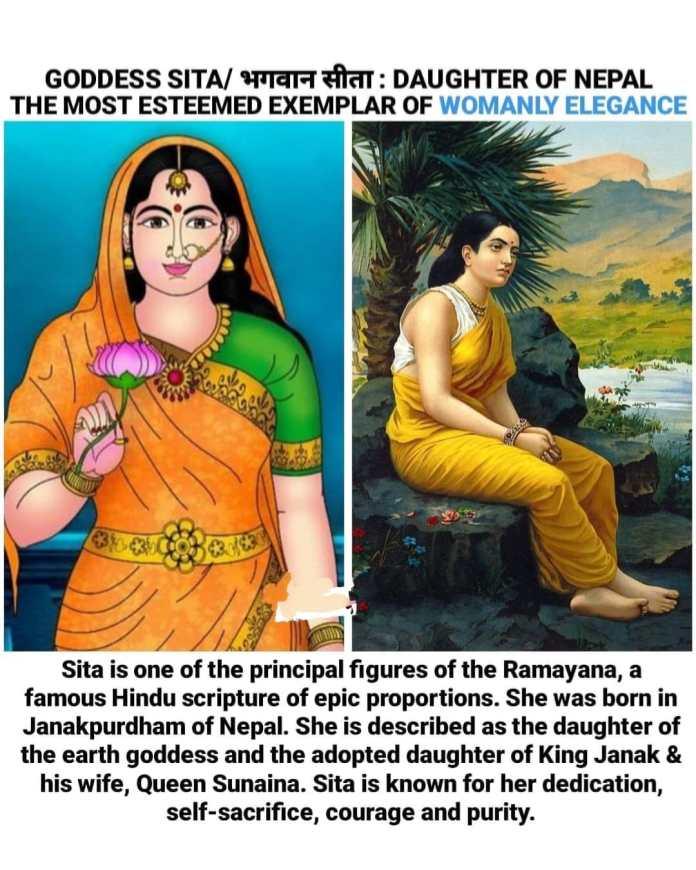 Goddess Sita
