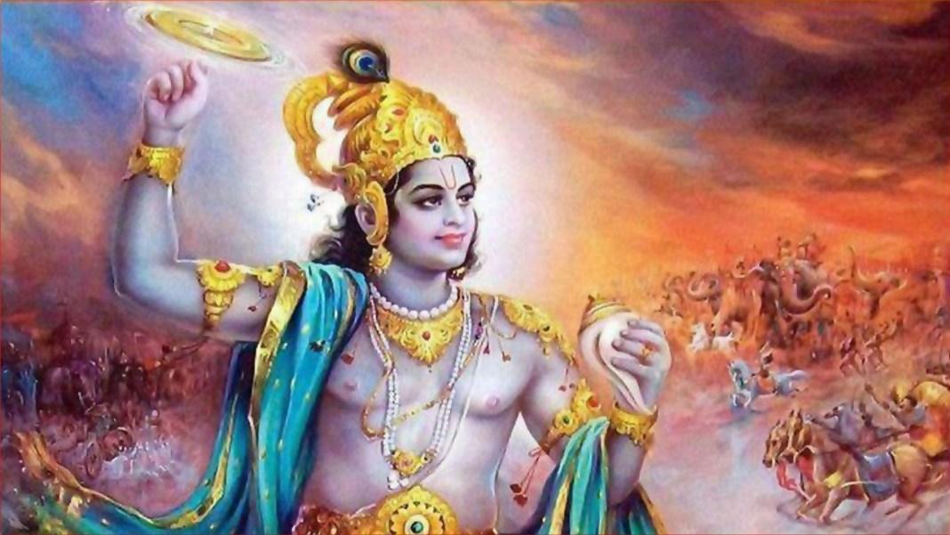 Krishna Sudarshan Chakra