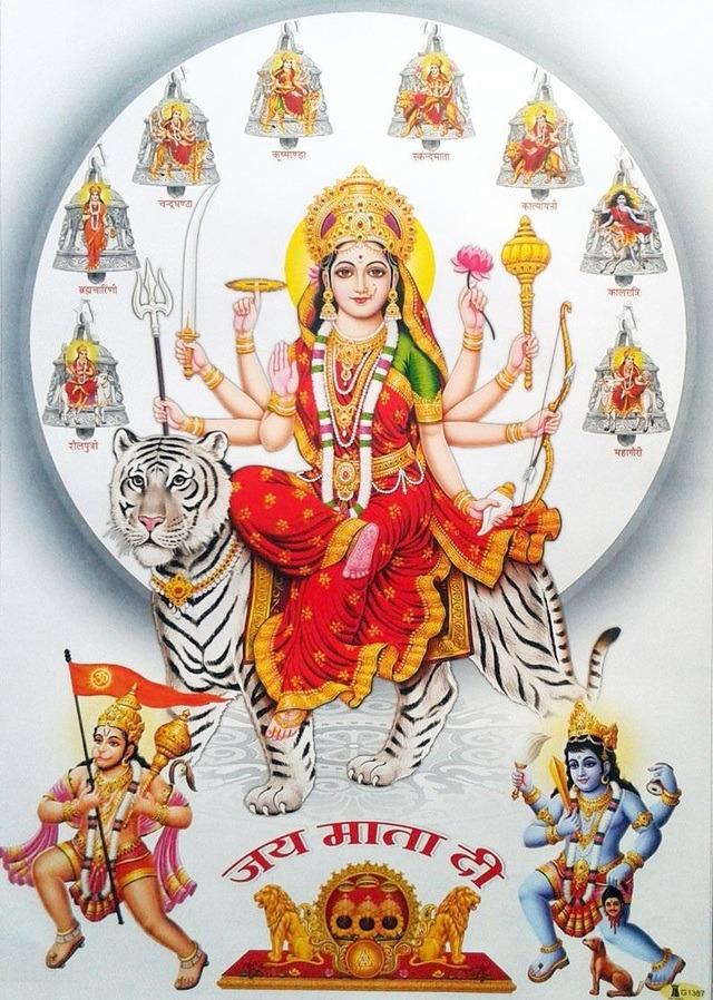 Navdurga with Hanuman, Bhairava