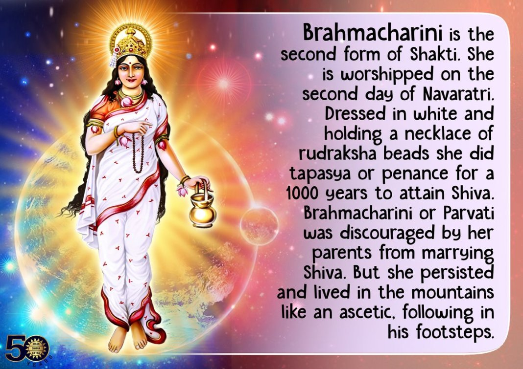 Brahmacharini Second Form
