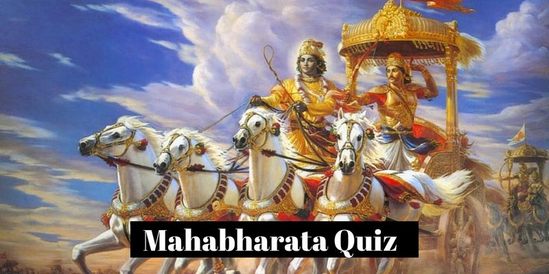 Mahabharat Quiz