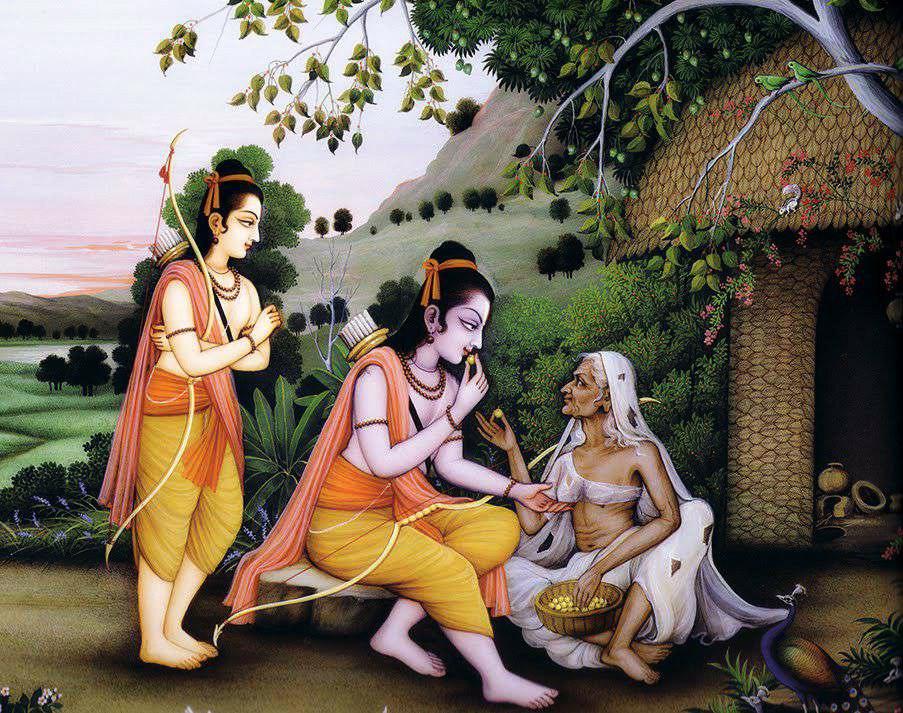 Rama and Sabri