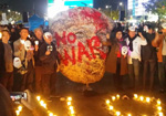antiwar activities in south korea continue