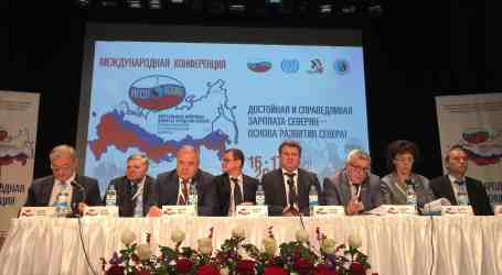 Oil and gas unions work to improve quality of life in the north of Russia