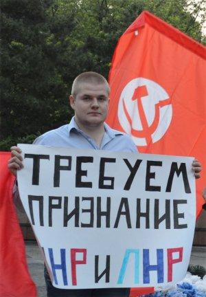 Vladislav WojciechowskiPhoto: Borotba