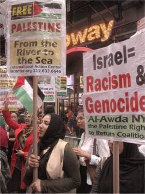 Al-Quds New York City.