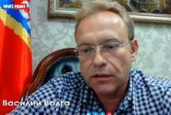 Vasilij Volga