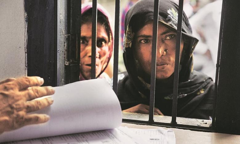 Photo of भारत में रोहिंग्या रचने की साजिश है असम में एनआरसी