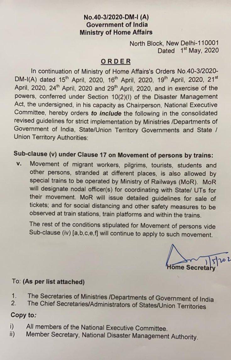 karnataka govt order