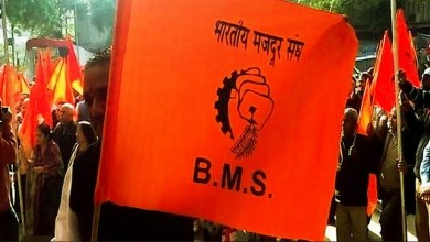Photo of आम हड़ताल की हवा निकालने में जुट गया संघ समर्थित भारतीय मज़दूर संघ, 20 को विरोध प्रदर्शन