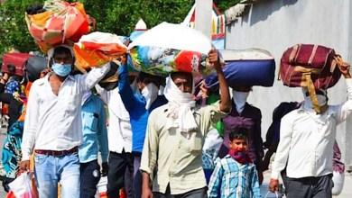 Photo of क्या होगा अगर मज़दूर अपने घर न जाकर नेताओं और मंत्रियों के घरों की ओर चल पड़ें?