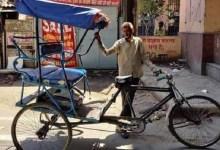 Photo of एक रिक्शे वाले पर योगी सरकार ने लगाया 21 लाख रु. का ज़ुर्माना, न भरने पर दोबारा गिरफ़्तार