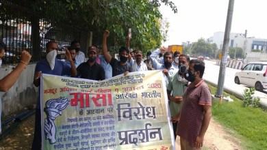 Photo of पढ़िए 9 अगस्त की हड़ताल पर मज़दूर संगठनों ने क्या कहा ?