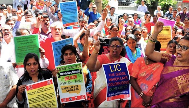LIC Employees protest against privatization
