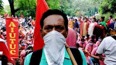 Photo of किसान संगठनों के भारत बंद के दौरान 10 केंद्रीय ट्रेड यूनियनें भी लेंगी प्रदर्शन में हिस्सा
