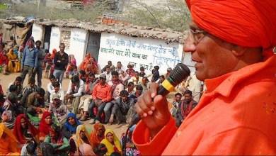 Photo of बंधुआ मज़दूरी के ख़िलाफ़ दशकों तक आंदोलन चलाने वाले स्वामी अग्निवेश नहीं रहे