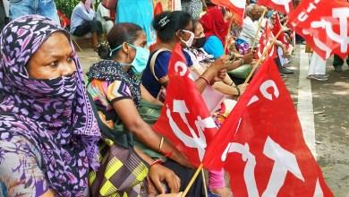 Photo of विपक्ष के बायकॉट के बीच मोदी सरकार ने पास कराए तीन लेबर कोड, ट्रेड यूनियनों का आज विरोध प्रदर्शन