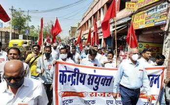 anti Corporate and privatization day in Rajasthan