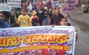 https://www.workersunity.com/wp-content/uploads/2021/07/Gujarat-ambuja_Baal-satyagrah.jpg
