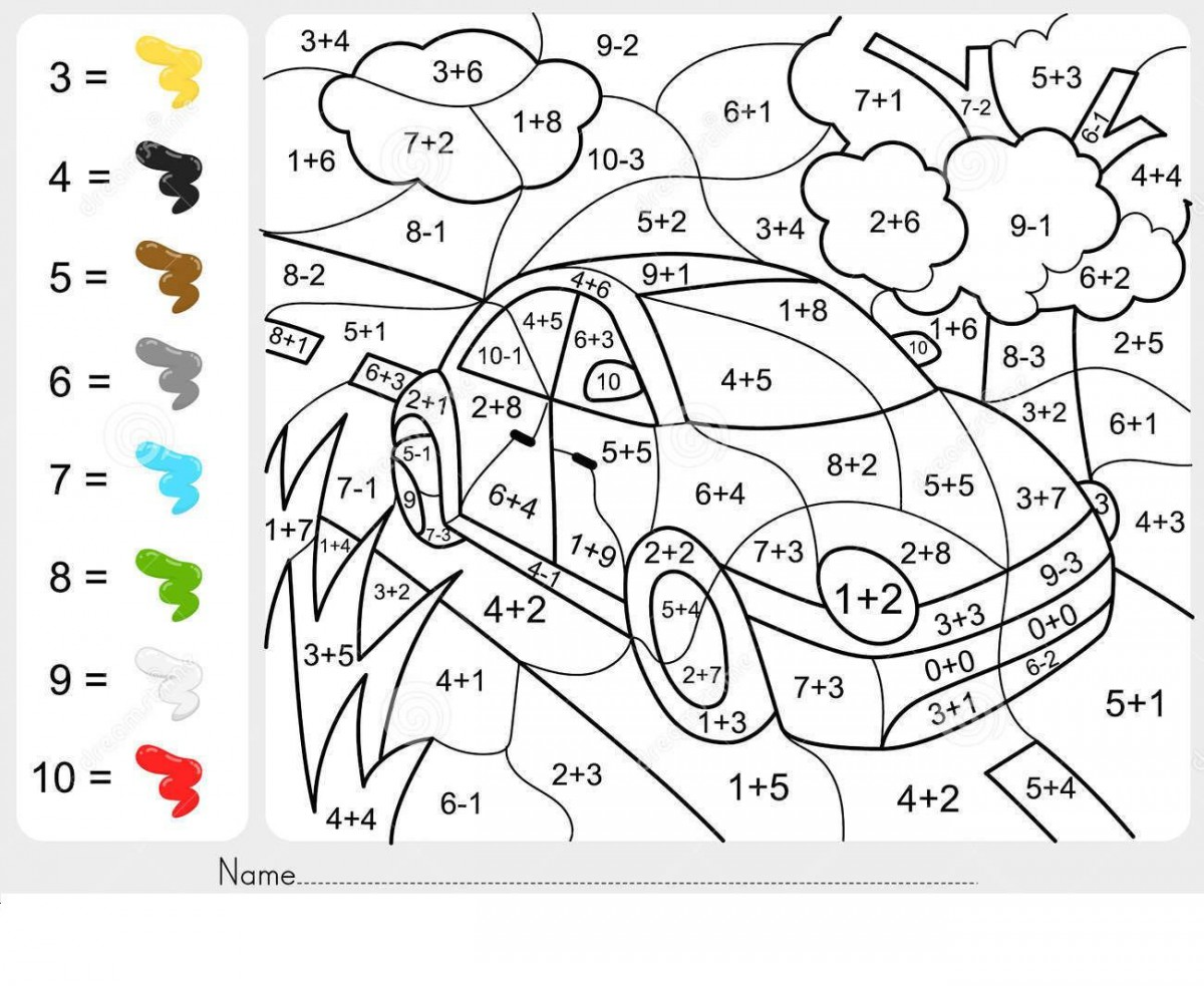 Addition And Subtraction Coloring For 2nd Grade Worksheets