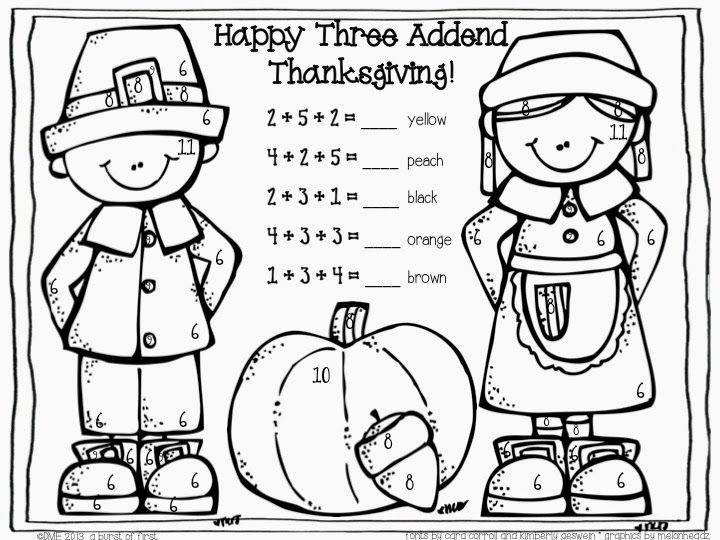 Thanksgiving Addition For First Grade Worksheets