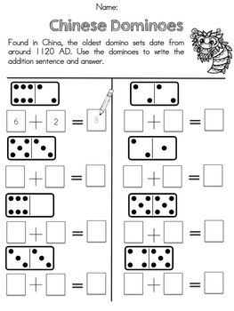 13 Best Images of Kindergarten Domino Addition Worksheets