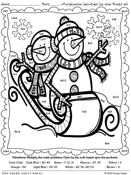 17 Best Images of Winter Multiplication Worksheets