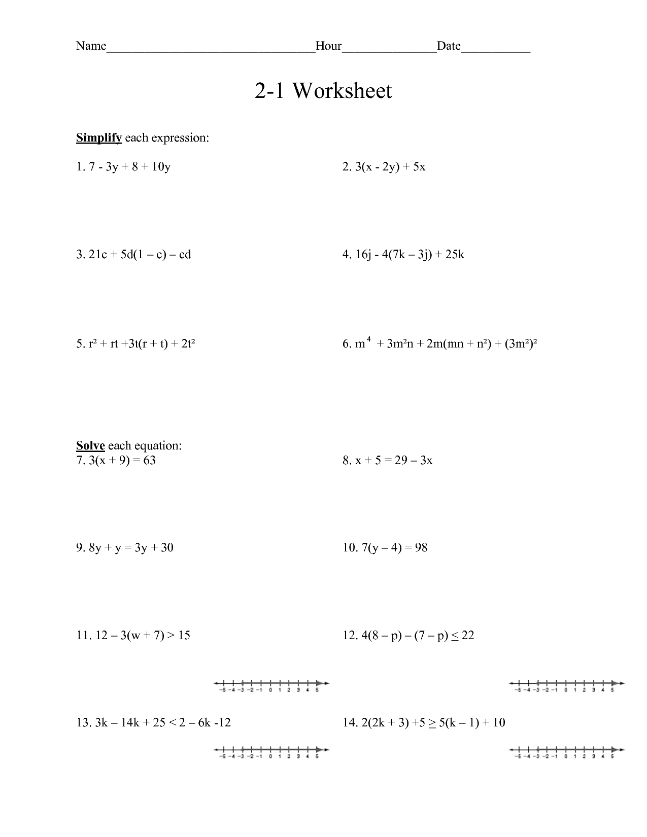 Quadratic Inequalities Worksheet