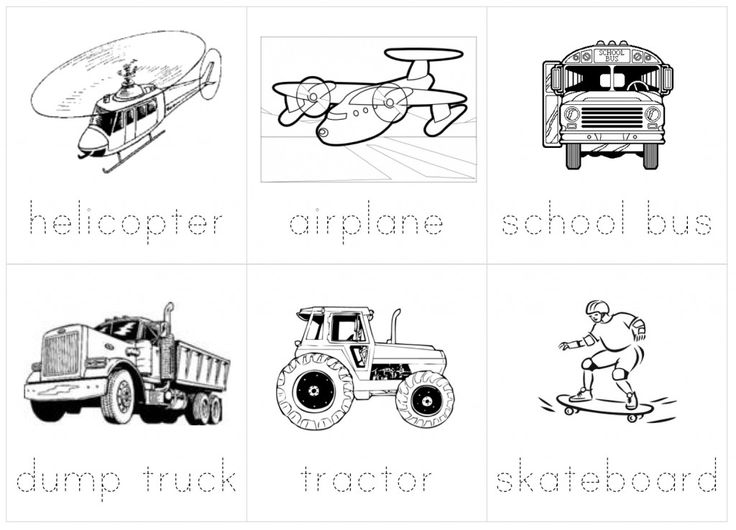 16 Best Images of Transportation Tracing Worksheets