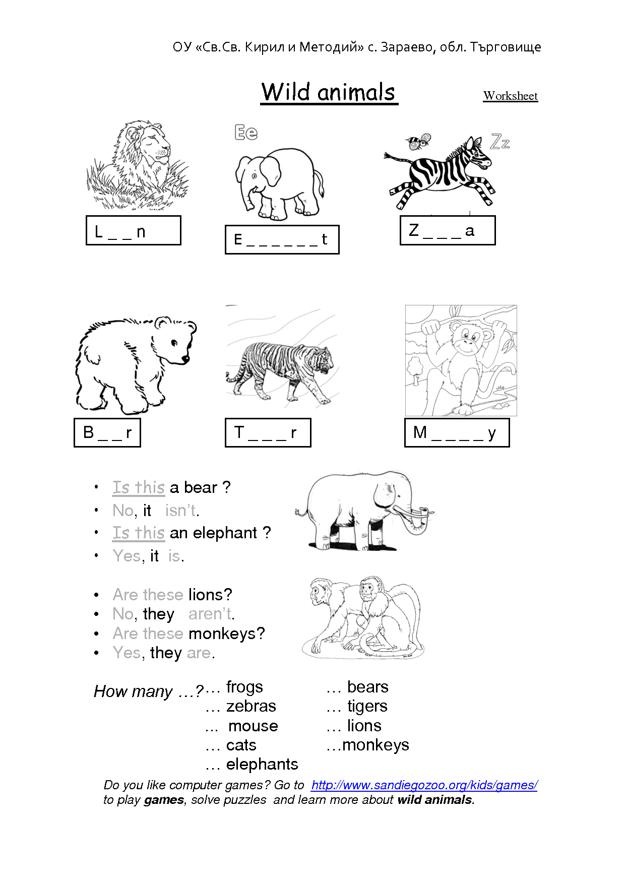 Bear Worksheet Preschool Bear Best Free Printable Worksheets