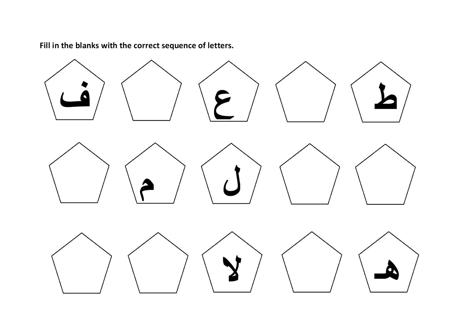 14 Best Images Of Arabic Worksheets Matching