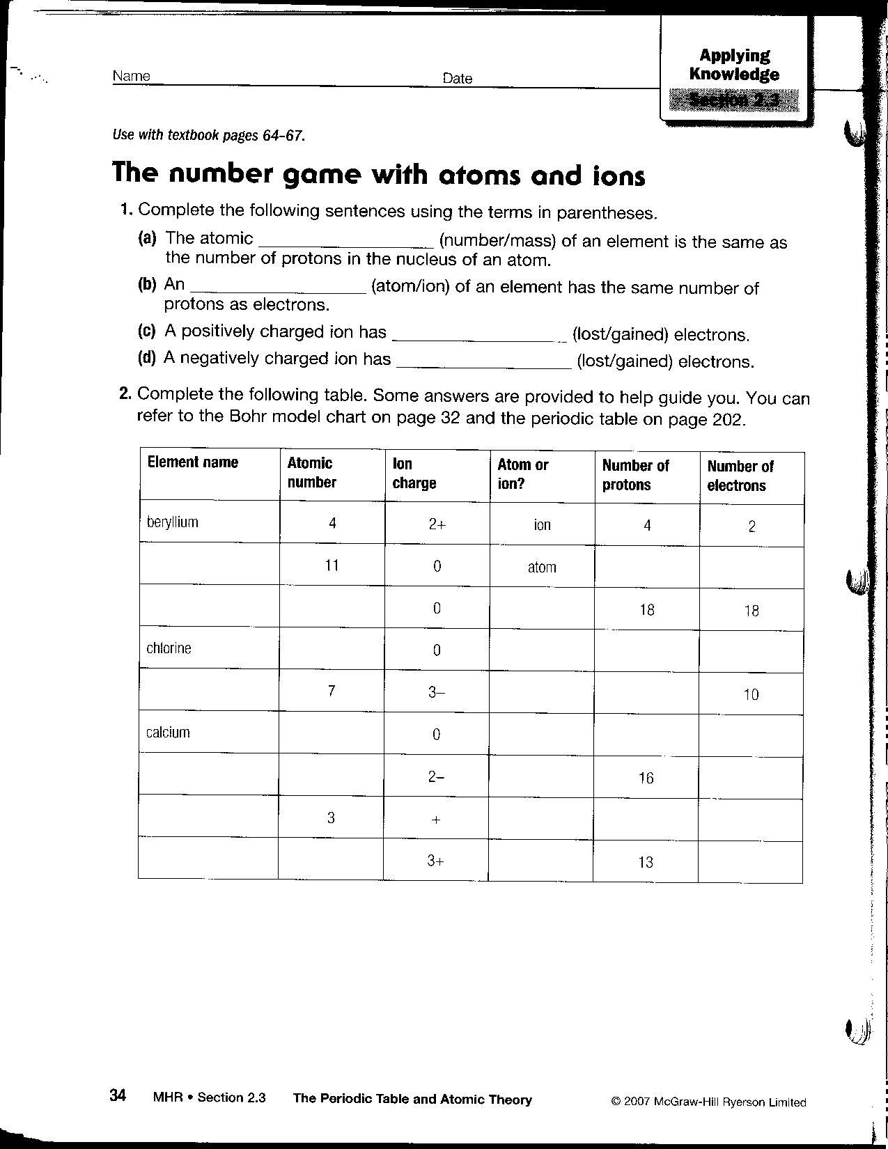 Up Front Worksheet Answer Key