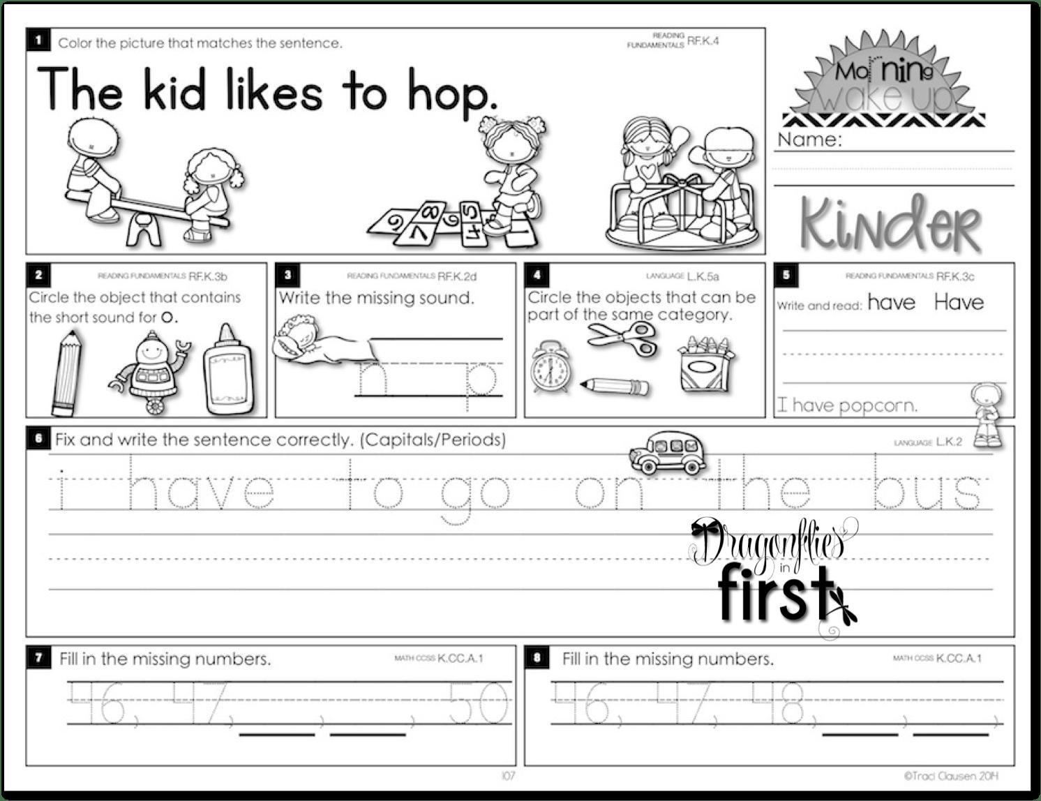 13 Best Images Of Morning Work Kindergarten Free Worksheets