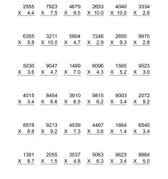 Multiplying Decimals By Whole Numbers Worksheet   Printable Worksheets and  Activities for Teachers [ 1584 x 1224 Pixel ]