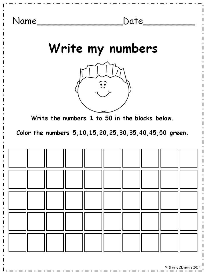 13 Best Images of Number Worksheets Kindergarten Tracing 1