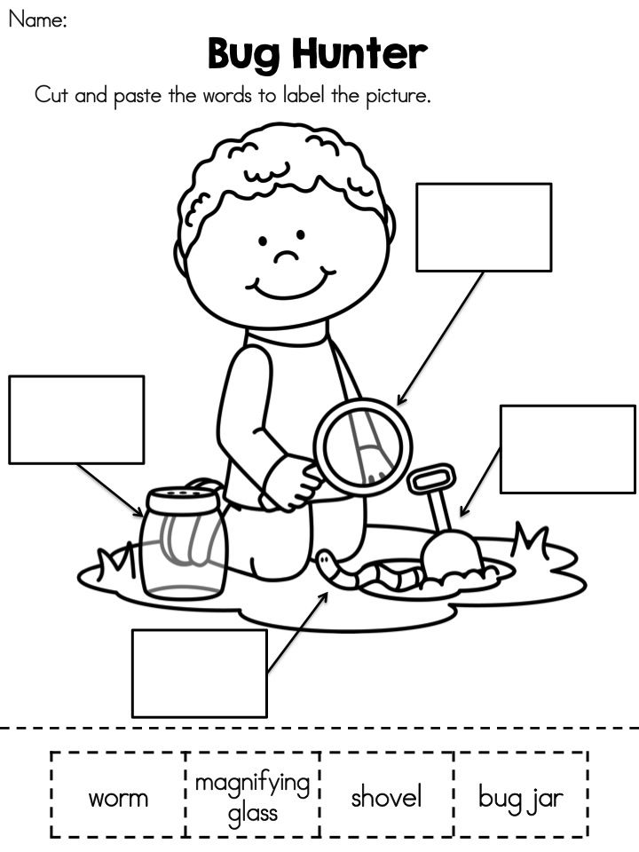 18 Best Images of Worksheets Printable Kindergarten Common