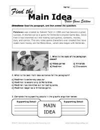 13 Best Images of Main Idea Worksheets 5th Grade - Main ...