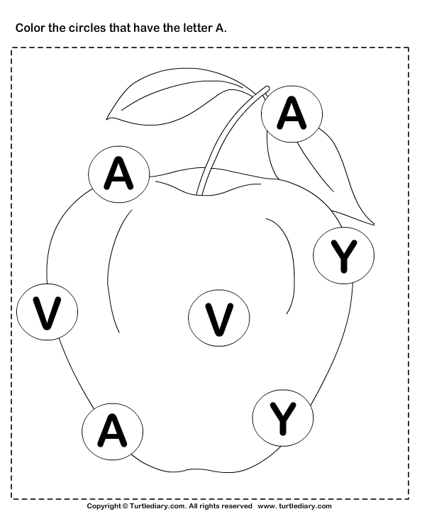 10 Best Images of Letter E Identification Worksheets