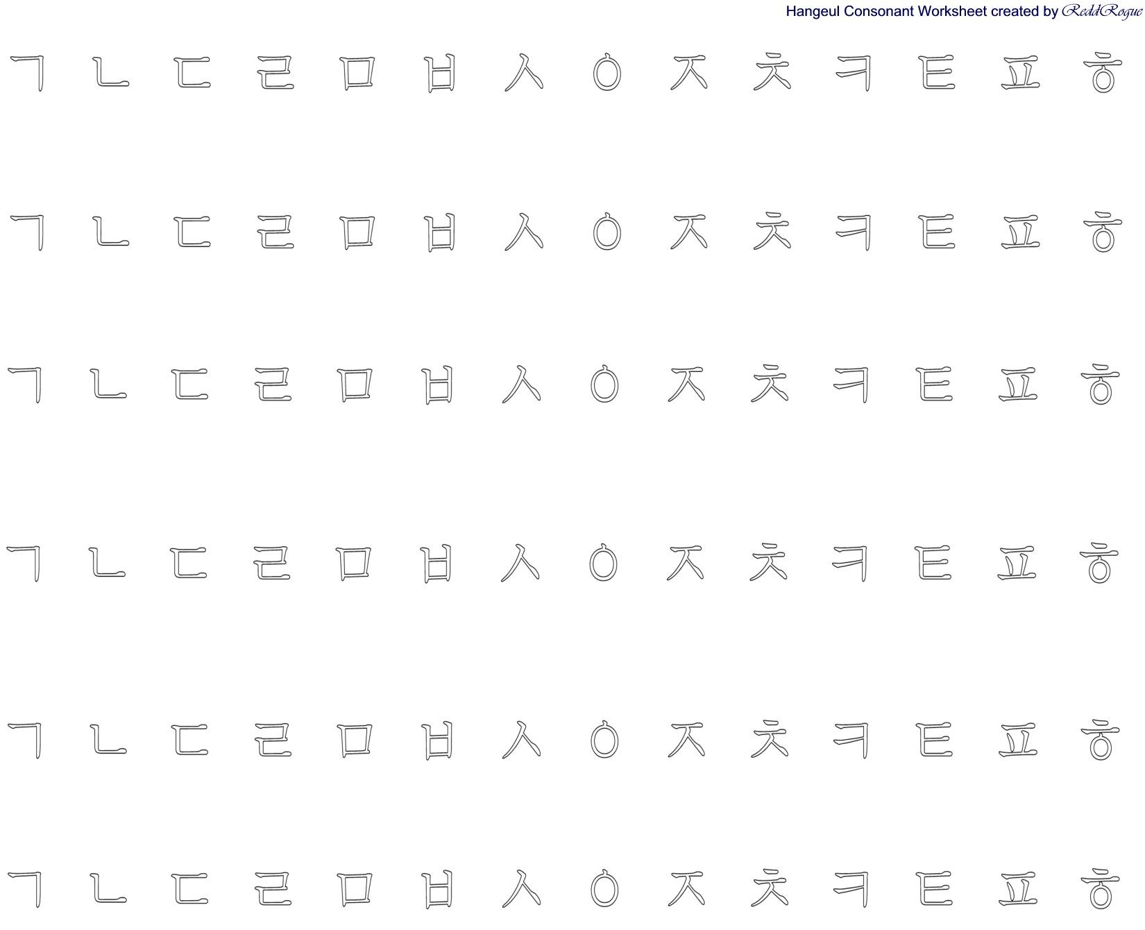 18 Best Images Of Printable Korean Worksheets