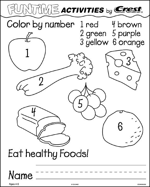 15 Best Images of Worksheets First Grade Dental Health