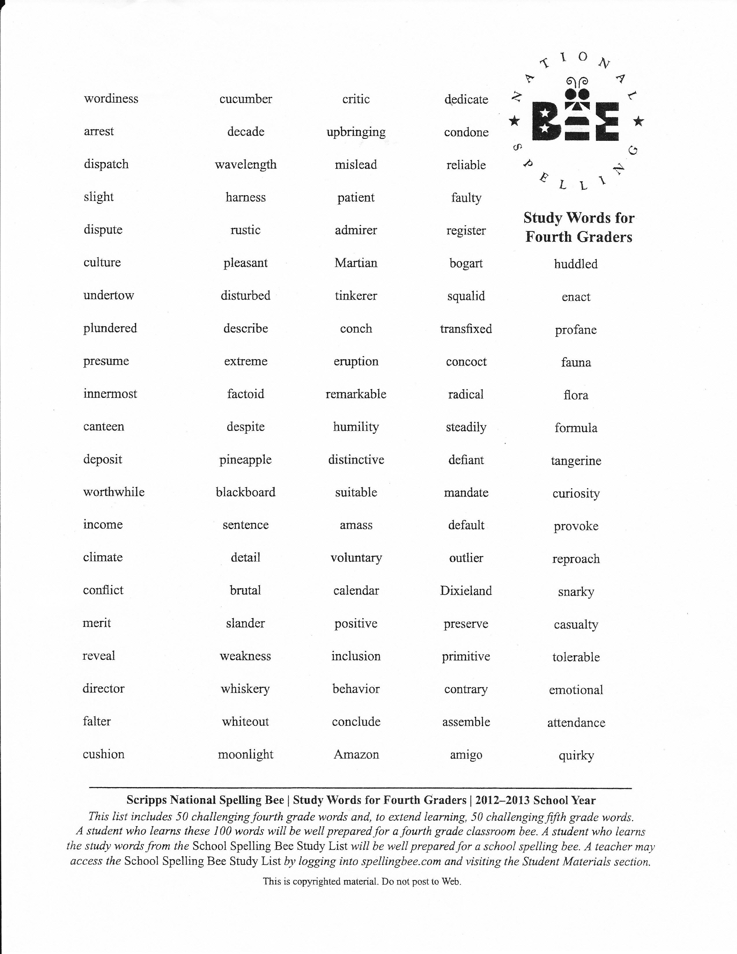Free Printable Beach Worksheet