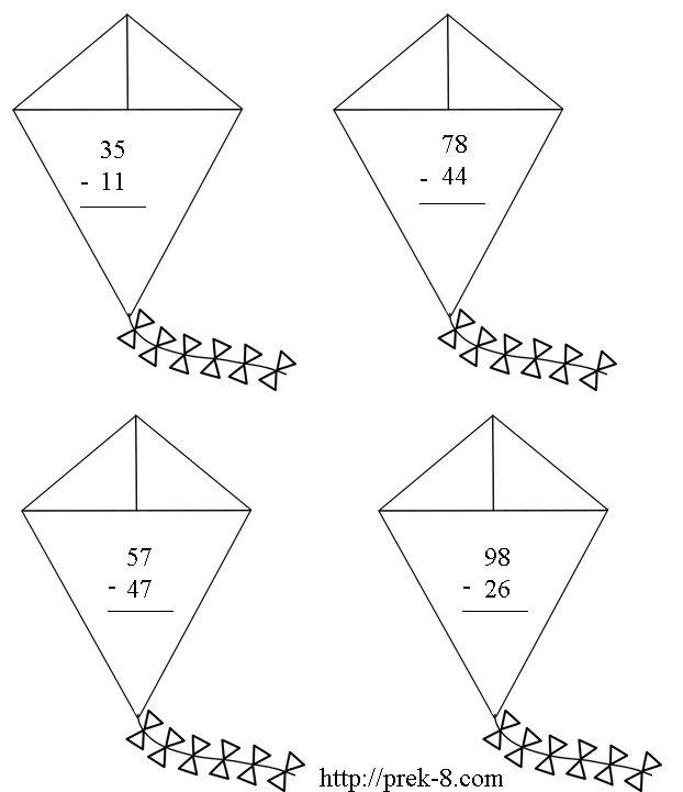 18 Best Images of One Digit Addition And Subtraction