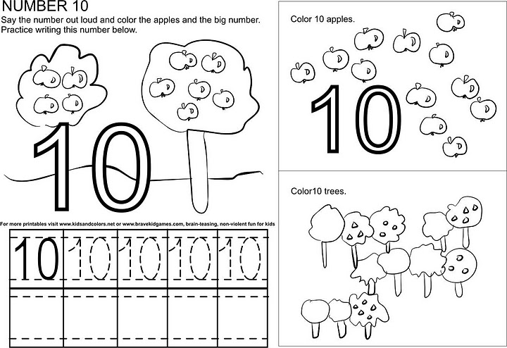16 Best Images of Number 11 Tracing Worksheets Preschool