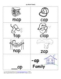 13 Best Images of UG Word Family Worksheets - Kindergarten ...