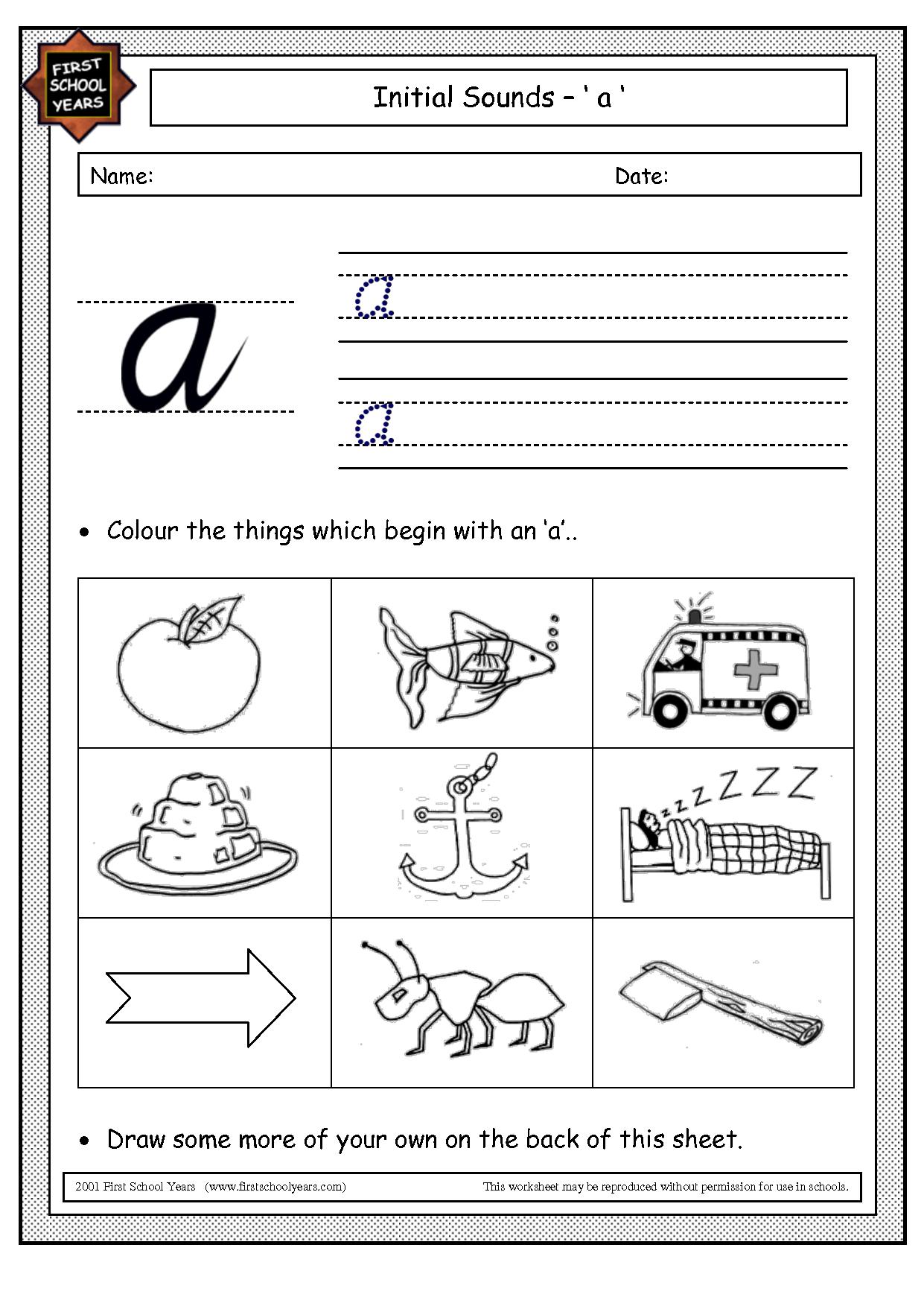 V Letter Sound Worksheet