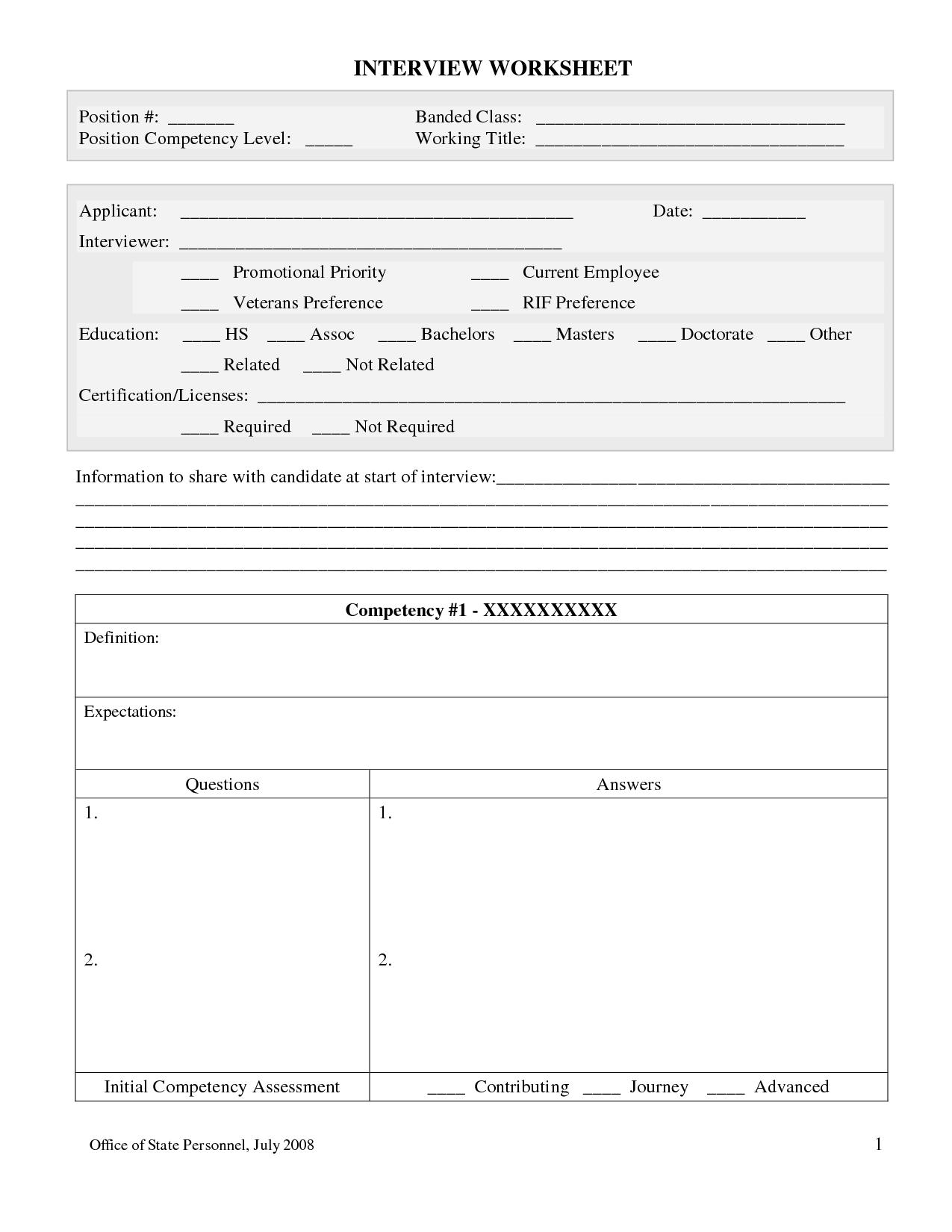 Spatial Questions Worksheet