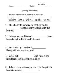 12 Best Images of 7th Grade Spelling Words Printable ...