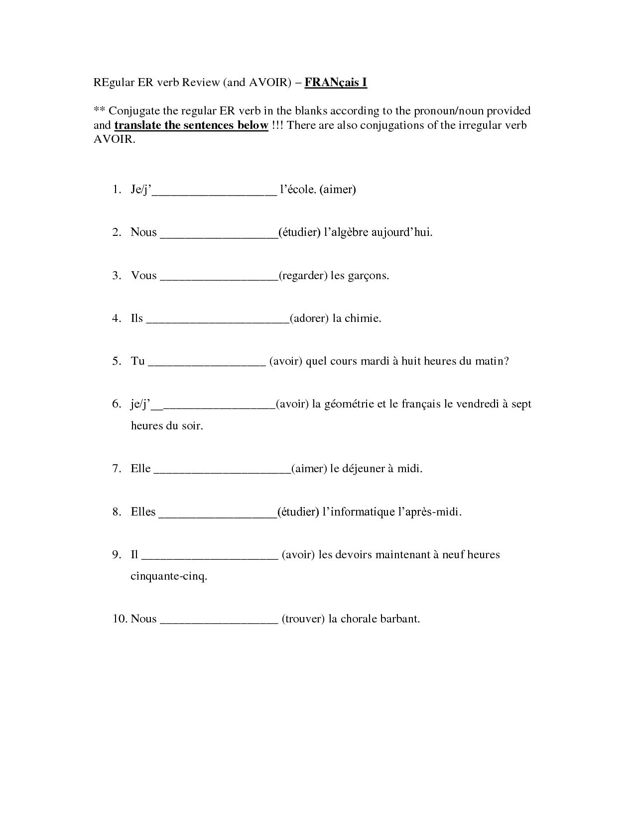 15 Best Images Of Er Verb Practice Worksheet