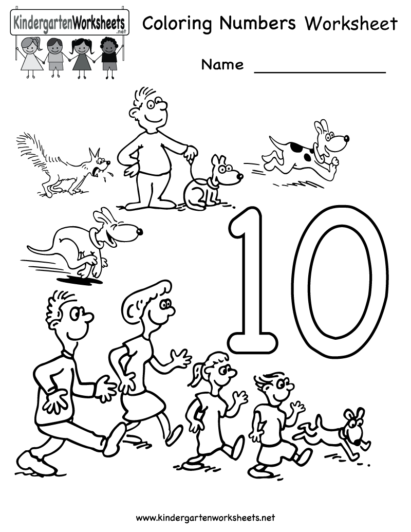 15 Best Images of Before And After Number Worksheets For